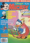 Cover for Mickey and Friends (Fleetway Publications, 1992 series) #34/1995