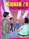 Cover for Kiekeboe (Standaard Uitgeverij, 1990 series) #123