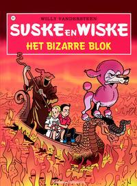 Cover Thumbnail for Suske en Wiske (Standaard Uitgeverij, 1967 series) #317 - Het bizarre blok