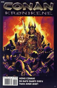 Cover Thumbnail for Conan Krønikene (Bladkompaniet / Schibsted, 2005 series) #1