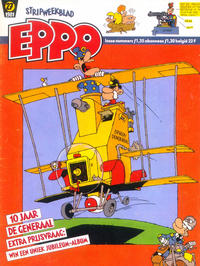Cover Thumbnail for Eppo (Oberon, 1975 series) #27/1981