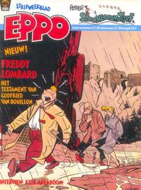 Cover Thumbnail for Eppo (Oberon, 1975 series) #46/1981