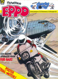 Cover Thumbnail for Eppo (Oberon, 1975 series) #47/1981