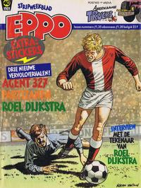 Cover Thumbnail for Eppo (Oberon, 1975 series) #40/1981