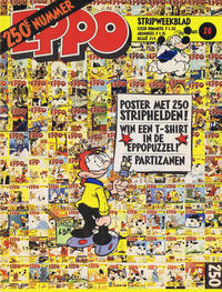 Cover Thumbnail for Eppo (Oberon, 1975 series) #28/1980