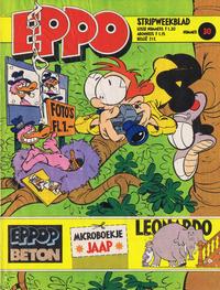 Cover Thumbnail for Eppo (Oberon, 1975 series) #30/1980