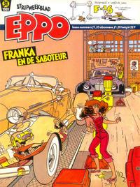 Cover Thumbnail for Eppo (Oberon, 1975 series) #31/1981