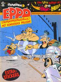 Cover Thumbnail for Eppo (Oberon, 1975 series) #39/1981