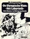 Cover for [Oberon zwartwit-reeks] (Oberon, 1976 series) #19 - De Argonautjes: De Olympische Vlam; Het labyrinth