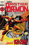 Cover for Dæmonen (Interpresse, 1984 series) #1