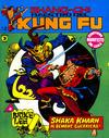 Cover for Shang-Chi Maestro del Kung Fu (Editoriale Corno, 1975 series) #39
