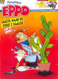 Cover Thumbnail for Eppo (Oberon, 1975 series) #37/1981
