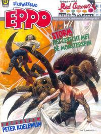 Cover Thumbnail for Eppo (Oberon, 1975 series) #43/1981