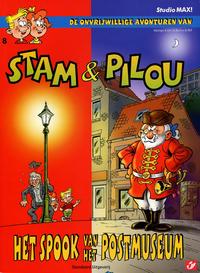 Cover Thumbnail for Stam & Pilou (Standaard Uitgeverij, 2001 series) #8