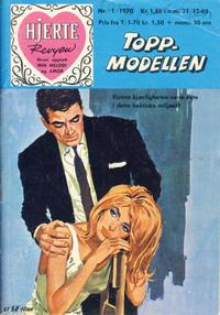 Cover Thumbnail for Hjerterevyen (Serieforlaget / Se-Bladene / Stabenfeldt, 1960 series) #1/1970