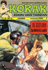 Cover Thumbnail for Korak Classics (Classics/Williams, 1966 series) #2082
