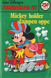 Cover Thumbnail for Jumbobog (Egmont, 1968 series) #47