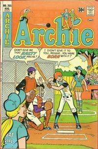 Cover for Archie (Archie, 1959 series) #255
