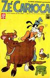Cover for Zé Carioca (Editora Abril, 1961 series) #647