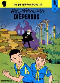 Cover Thumbnail for De Beverpatroelje (Dupuis, 1955 series) #1 - Het geheim van Diepenbos [Eerste druk (1955)]