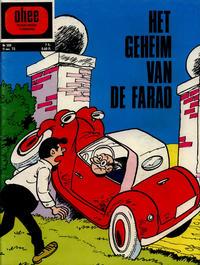 Cover Thumbnail for Ohee (Het Volk, 1963 series) #500