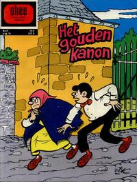 Cover Thumbnail for Ohee (Het Volk, 1963 series) #617