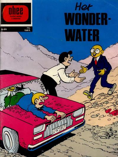 Cover for Ohee (Het Volk, 1963 series) #474