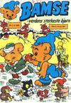 Cover for Bamse (Atlantic Forlag, 1977 series) #1/1979