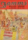 Cover for Damms Billedserier [Damms Billed-serier] (N.W. Damm & Søn [Damms Forlag], 1941 series) #10/1942