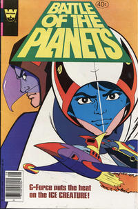 Cover Thumbnail for Battle of the Planets (Western, 1979 series) #2 [Whitman]