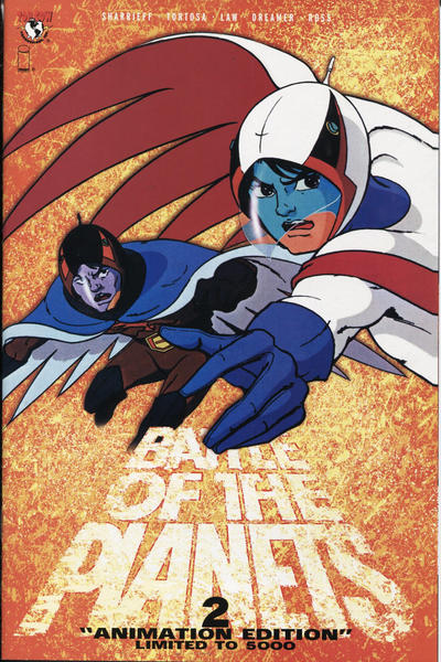 Cover for Battle of the Planets (Image, 2002 series) #2