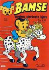 Cover for Bamse (Atlantic Forlag, 1977 series) #6/1980
