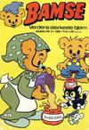 Cover for Bamse (Atlantic Forlag, 1977 series) #8/1980