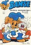 Cover for Bamse (Atlantic Forlag, 1977 series) #2/1981