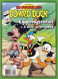 Cover Thumbnail for Donald Duck beste historier (Hjemmet / Egmont, 2014 series) #5/2015 - Eggemysteriet + 2 serier på nynorsk