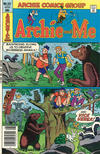 Cover for Archie and Me (Archie, 1964 series) #121
