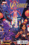 Cover Thumbnail for A-Force (2016 series) #2 [Direct Edition]