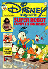 Cover for Disney Magazine (Egmont Magazines, 1983 series) #70