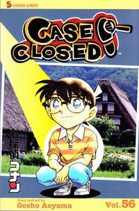Cover Thumbnail for Case Closed (Viz, 2004 series) #56