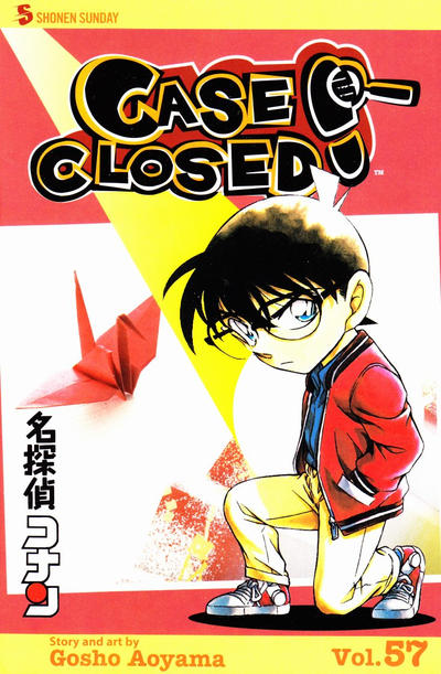 Cover for Case Closed (Viz, 2004 series) #57