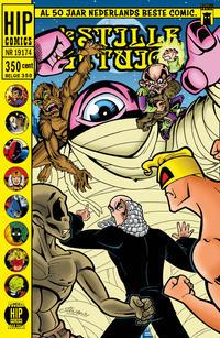 Cover for Hip Comics (Windmill Comics, 2009 series) #19174