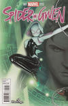 Cover Thumbnail for Spider-Gwen (2015 series) #1 [Variant Edition - Hastings Exclusive - John Tyler Christopher Connecting Cover]
