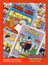 Cover Thumbnail for Tegneseriebokklubben (Hjemmet / Egmont, 1985 series) #29 - Mesterdetektiven Basil Mus nr. 2; Onkel Skrue - Det store bilracet