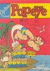 Cover for Cap'tain Présente Popeye (Société Française de Presse Illustrée (SFPI), 1964 series) #32