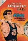 Cover for Estrellas del Deporte (Editorial Novaro, 1965 series) #4