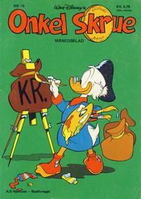 Cover Thumbnail for Onkel Skrue (Hjemmet / Egmont, 1976 series) #10