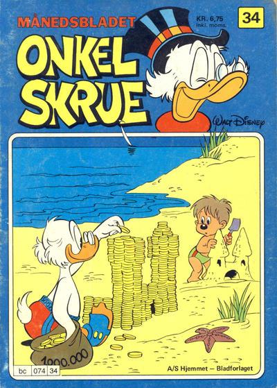 Cover for Onkel Skrue (Hjemmet / Egmont, 1976 series) #34