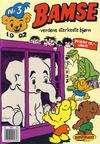 Cover for Bamse (Hjemmet, 1991 series) #3/1992
