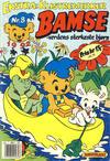 Cover for Bamse (Hjemmet, 1991 series) #8/1992