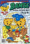 Cover for Bamse (Hjemmet, 1991 series) #12/1992